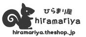 ひらまり屋ロゴ175×75白黒.jpg